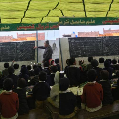 Educating Punjab – one generation at a time.